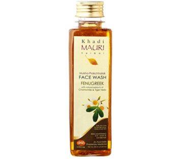 Khadi Mauri Herbal Anti Pigmentation Fenugreek (Methi) Face Wash