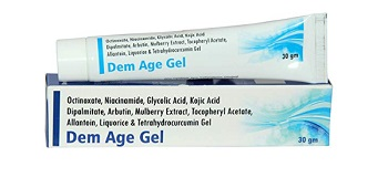 AESDER Derm Gel Anti Freckles Whitening Depigmentation Cream