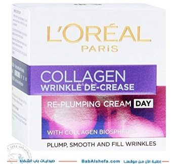 L'Oreal Paris Collagen Re-Plumper Day Cream