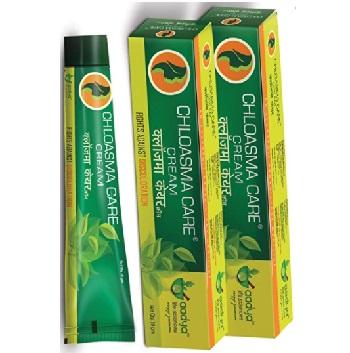 Chloasma Care Pigmentation Face Cream