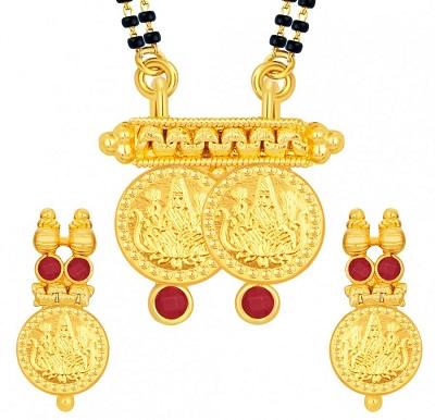 Temple Jewellery Inspired Mangalsutra Pendant